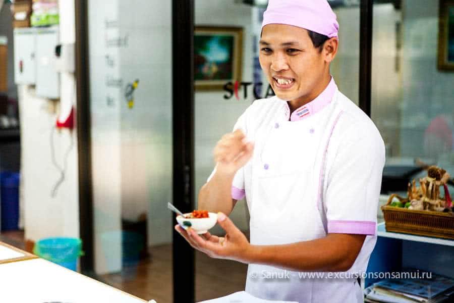 SITCA cooking classes, Koh Samui, Thailand