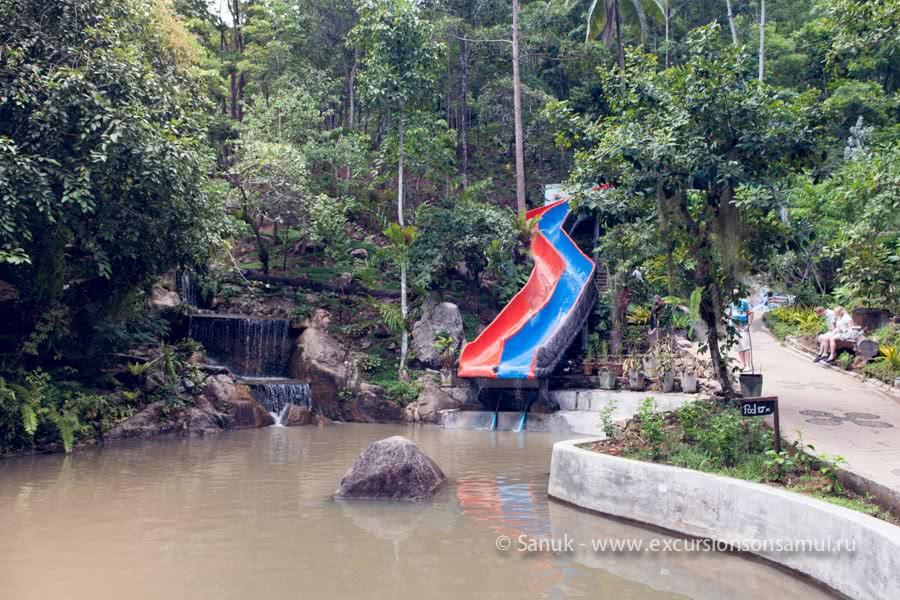 Big Boop Boop!, Koh Samui, Thailand