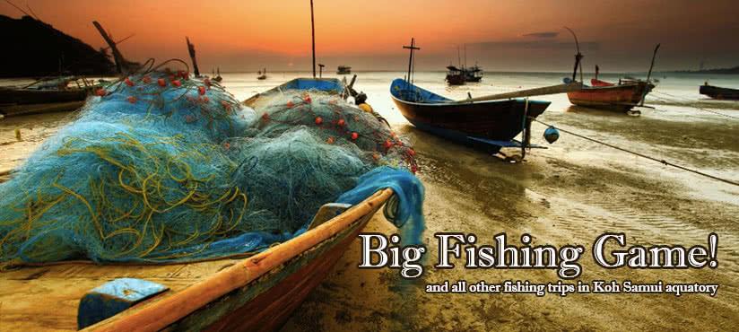 Big fishing game, koh Samui