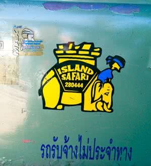 island-safary