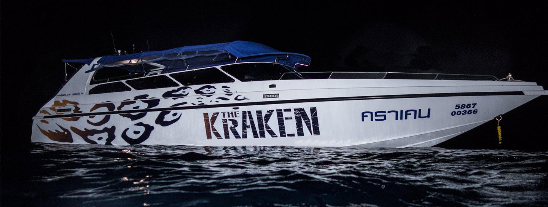 The Kraken speedboat, Koh Samui, Thailand
