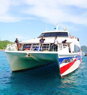 Cruise to Koh Tao by Lomprayah catamaran