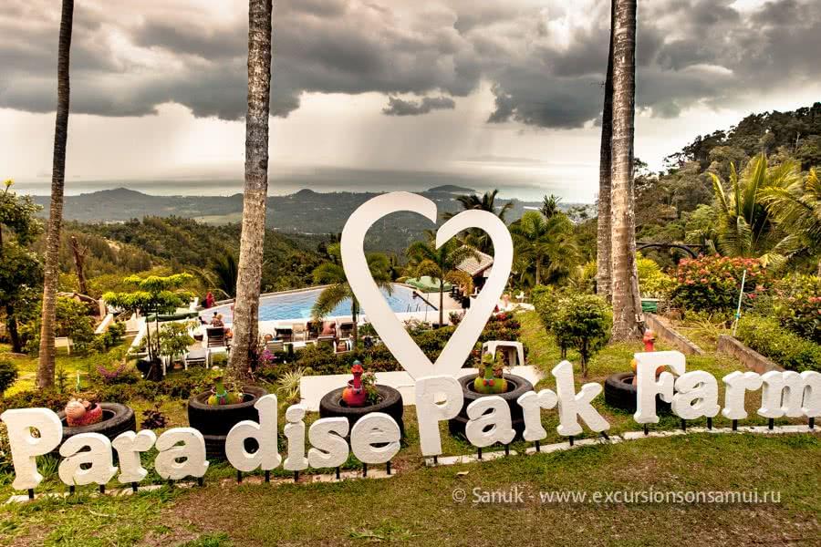 Paradise Park Farm, Koh Samui, Thailand