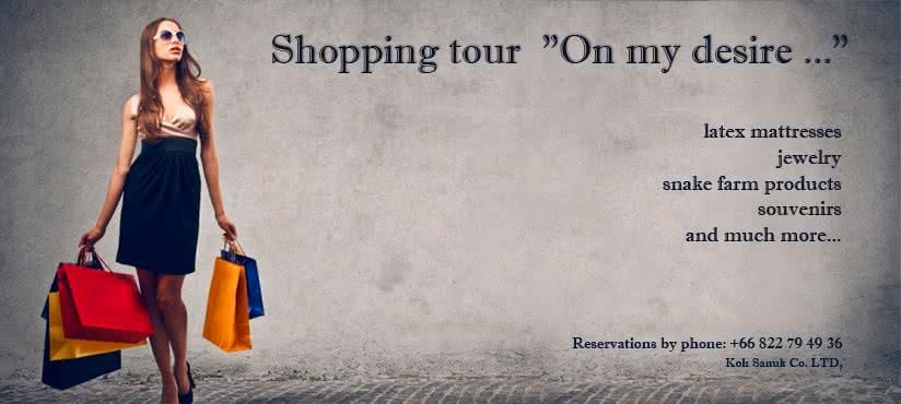 Shopping tour, Koh Samui