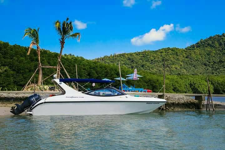 "Speed boat ""Koh Tan"", Koh Samui, Thailand"